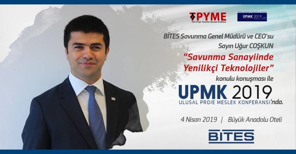 upmk3